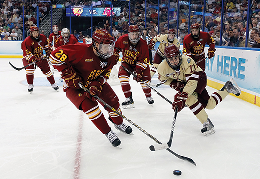Johnny Gaudreau, used his time at Boston College to jumpstart his NHL career.